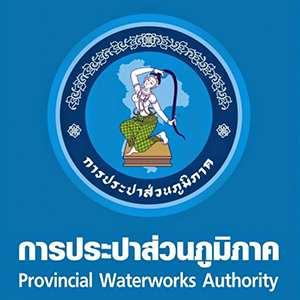 Provincial Waterworks of Thailand