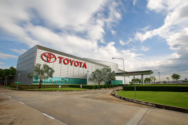 Toyota Motor Thailand - Ban Pho Plant